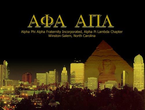 Alpha Phi Alpha Fraternity Inc Alpha Pi Lambda Chapter 500x381