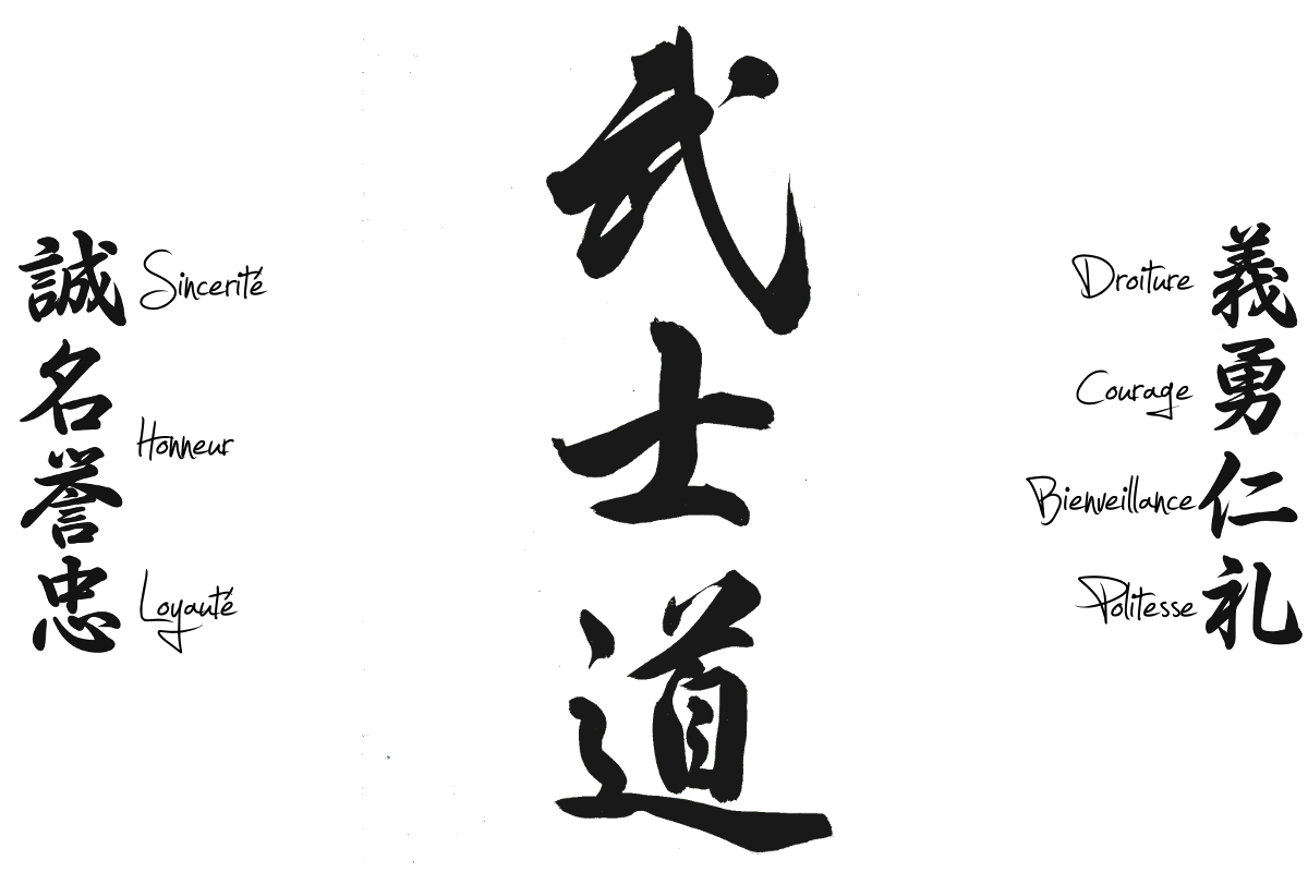 Les vertues du Bushido Blanc by Bushido Le Samurai 1200x800