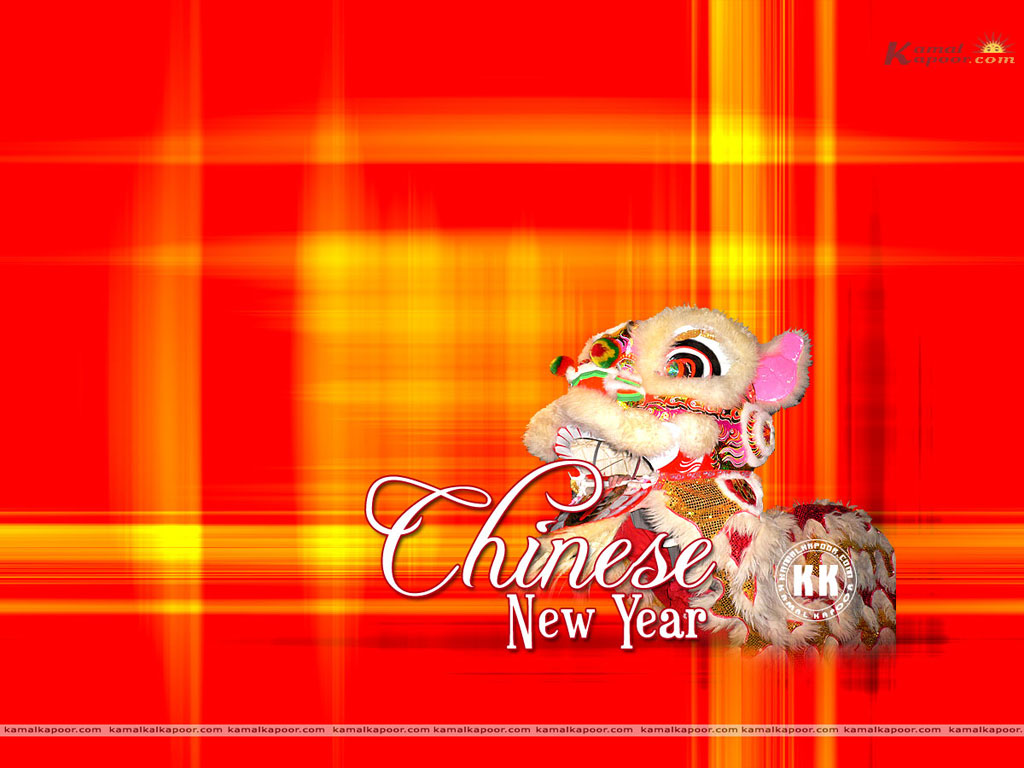 Free Download File Chinese New Year Wallpapers 78c53g4jpg 4usky