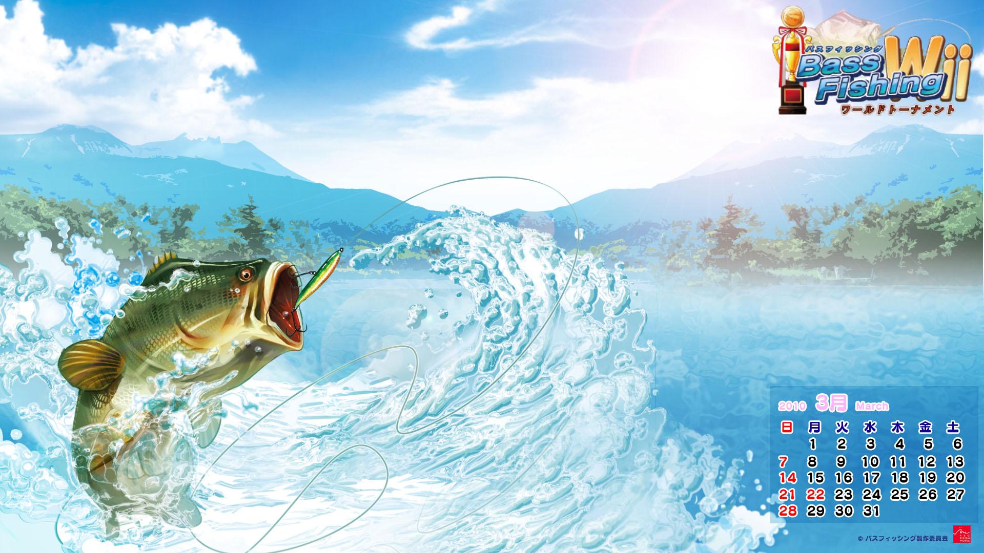 Detail Lesson Walla Fishing wallpapers HD   139212 1920x1080