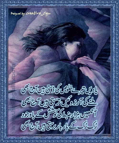 in one sad poetryachi poetrypoetry wallpapershd poetry wallpapers 500x600