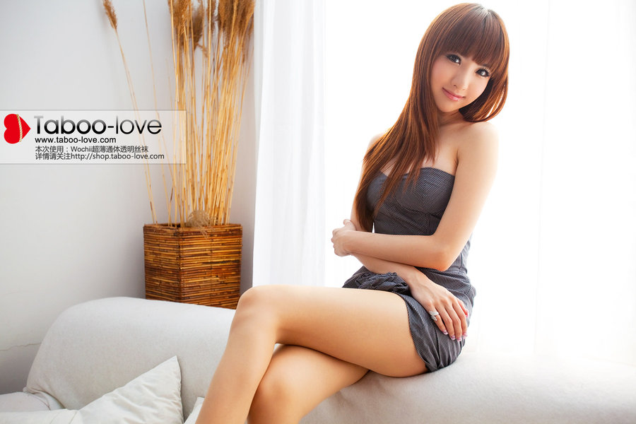 Taboo Love Wallpapers 154 by Bingning 900x600