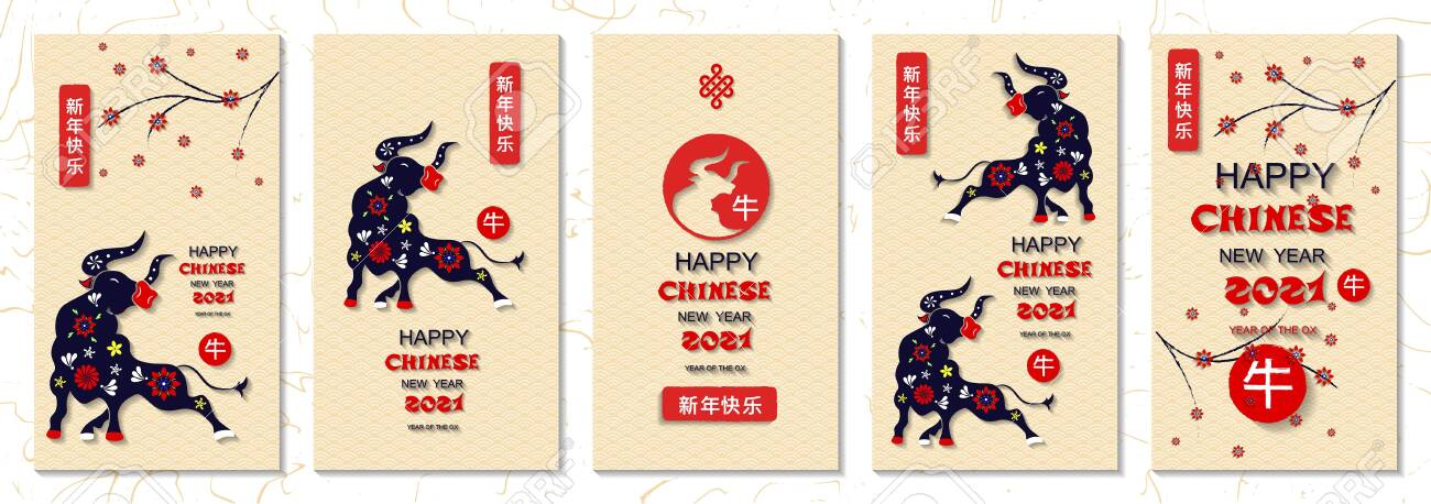 Set Of Happy Chinese New Year 2021 Vertical Banners For Social 1300x458