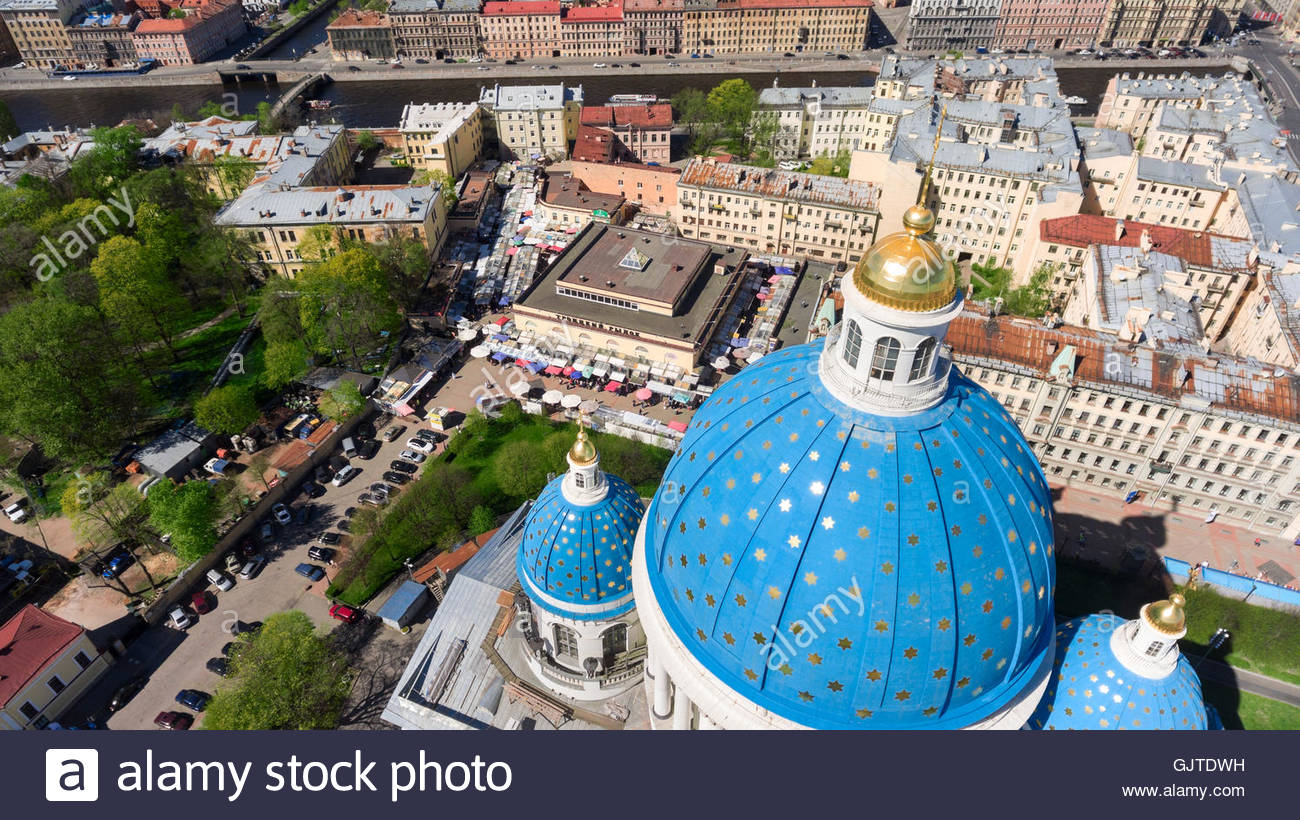 ST PETERSBURG RUSSIA   CIRCA MAY 2016 Blue dome of Trinity 1300x820