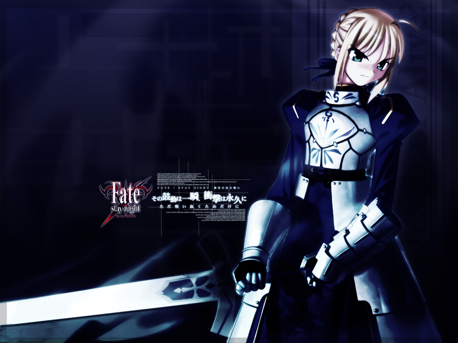 Fate Stay Night Saber Wallpaper   1600x1200 1600x1200