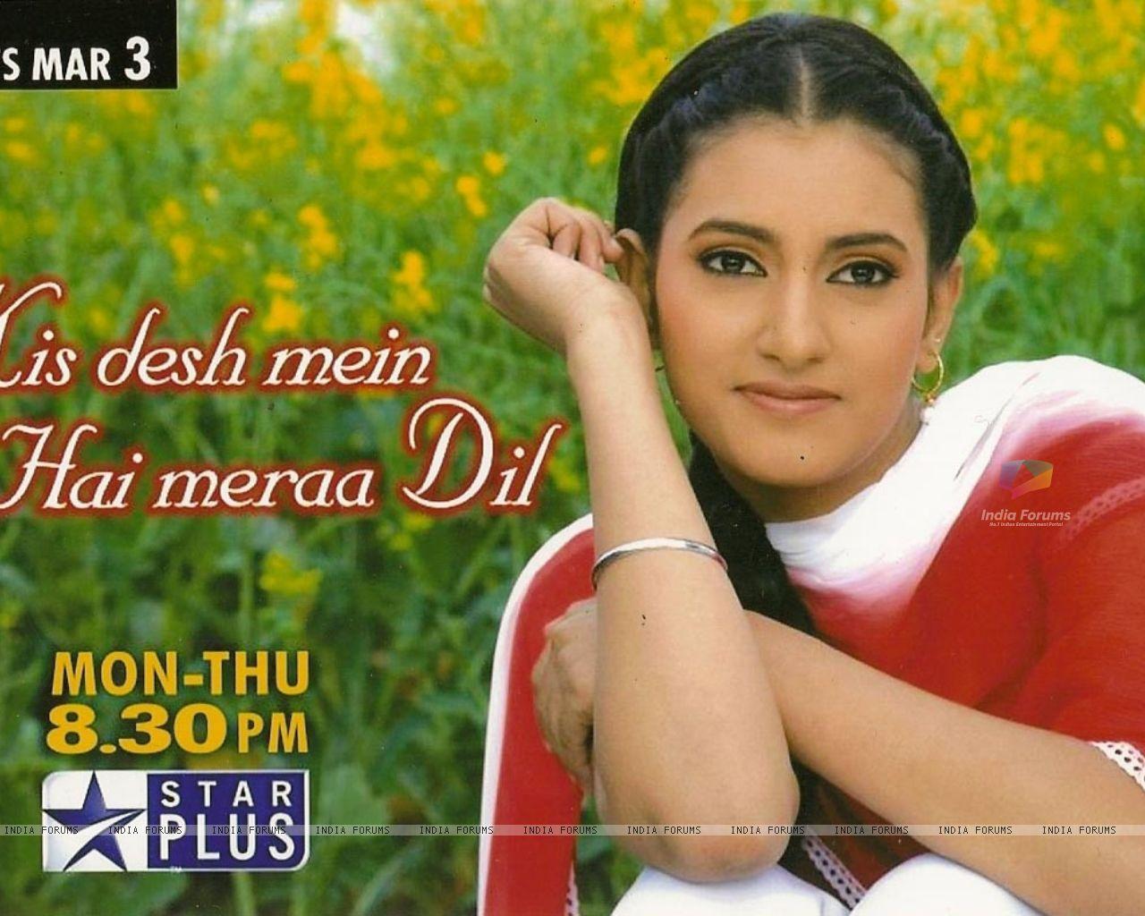 Wallpaper of Kis Desh Mein Hai Meraa Dil   Wallpaper Size1280x1024 1280x1024