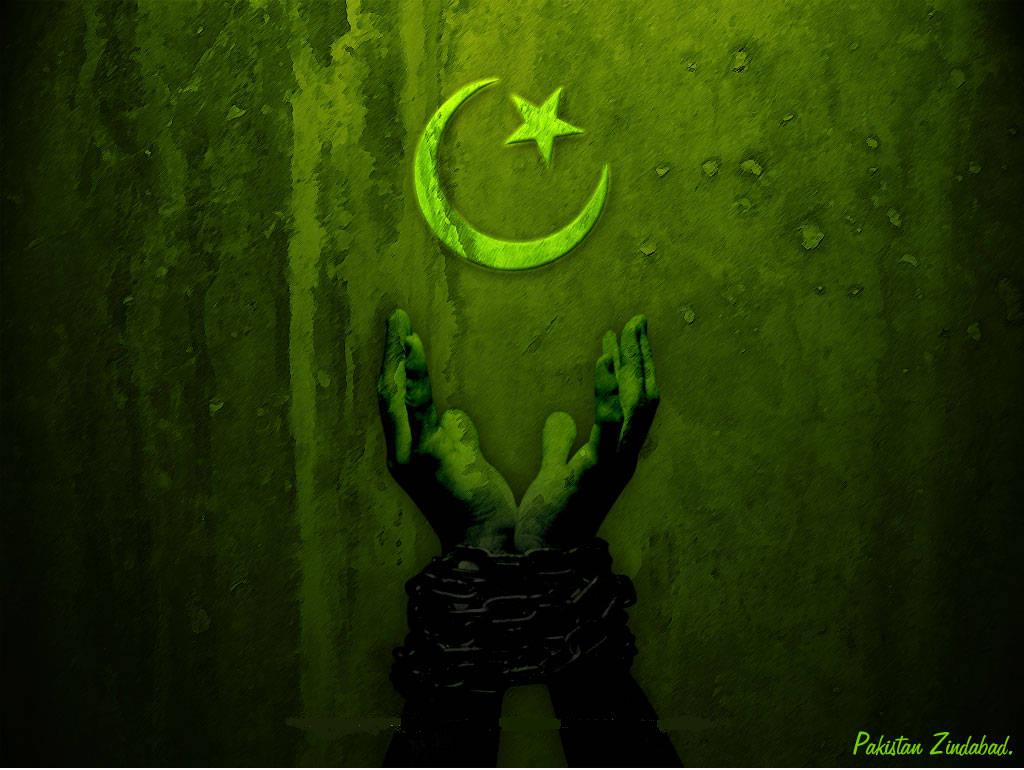 These are not simply 14 August Pakistan wallpapers 2015 pictures 1024x770