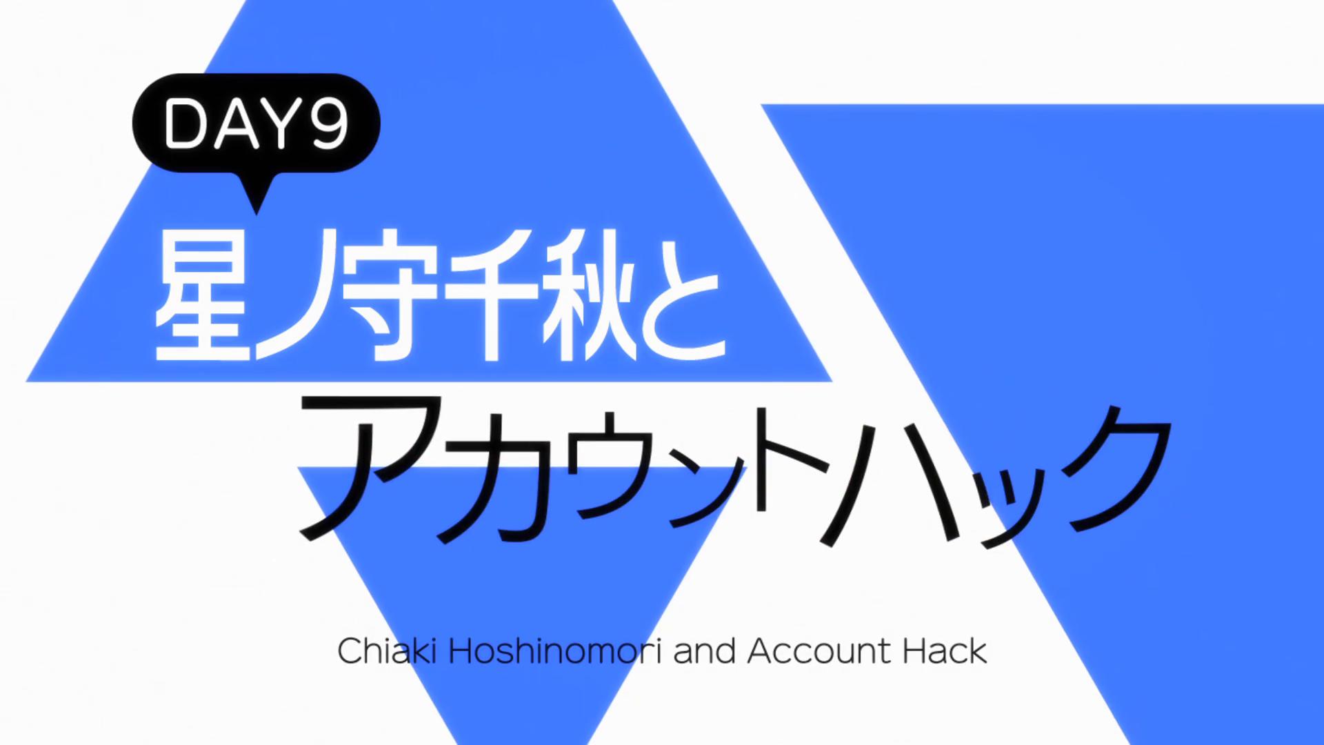 Chiaki Hoshinomori and Account Hack Gamers Wiki FANDOM 1920x1080