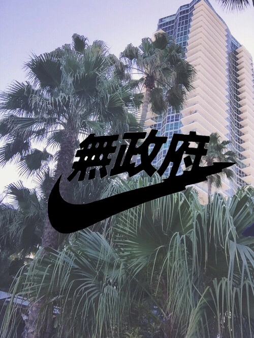 nike background Tumblr 500x667