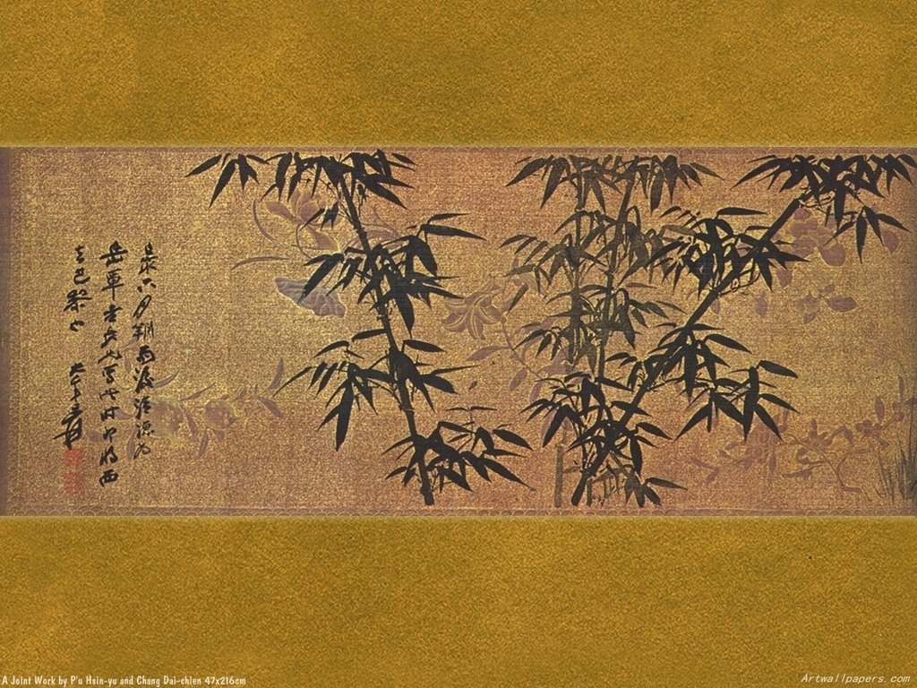 Chinese Art Wallpapers Art Prints Posters Wallpaper 1024x768