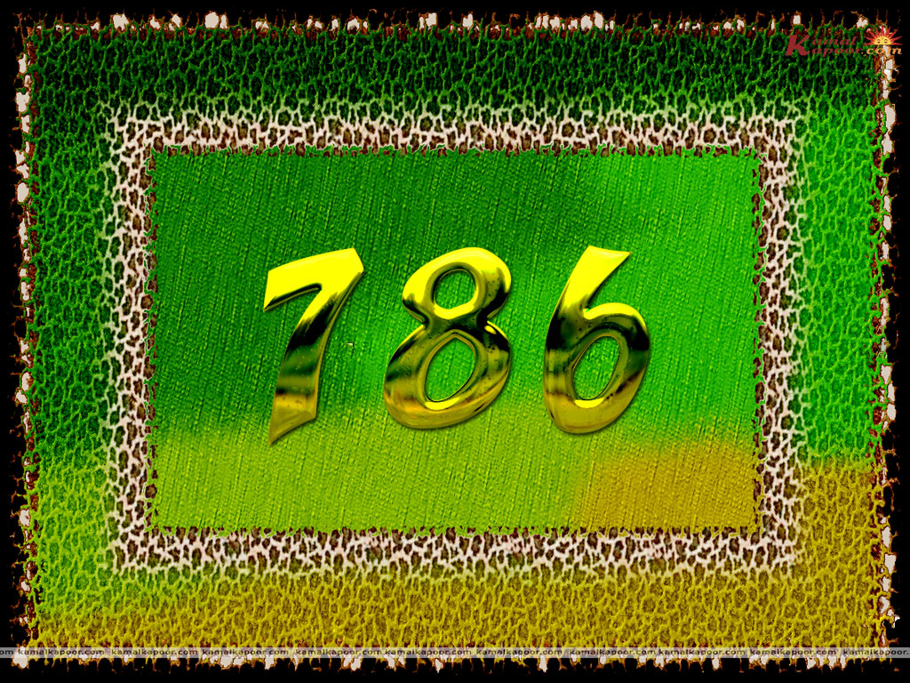 786 Wallpaper 786 Lucky Number Images 786 Wallpaper for 1024x768