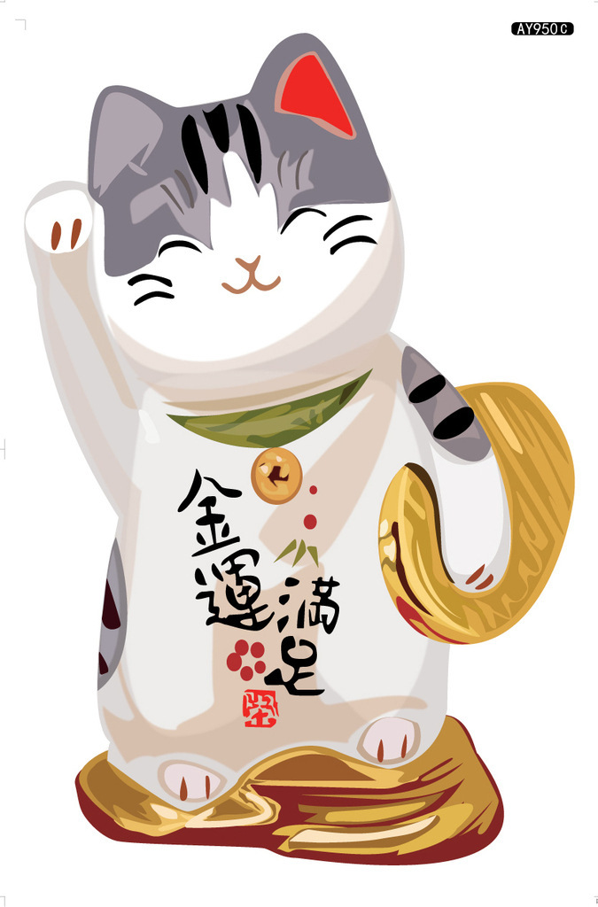 shipping Removable Clear Frosted Lucky Cat Decals Wallpaper 675x1024
