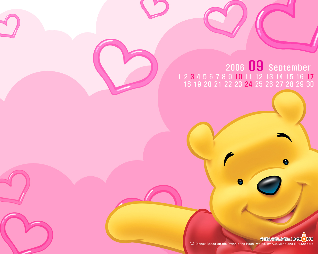 pooh wallpaper [1280x1024