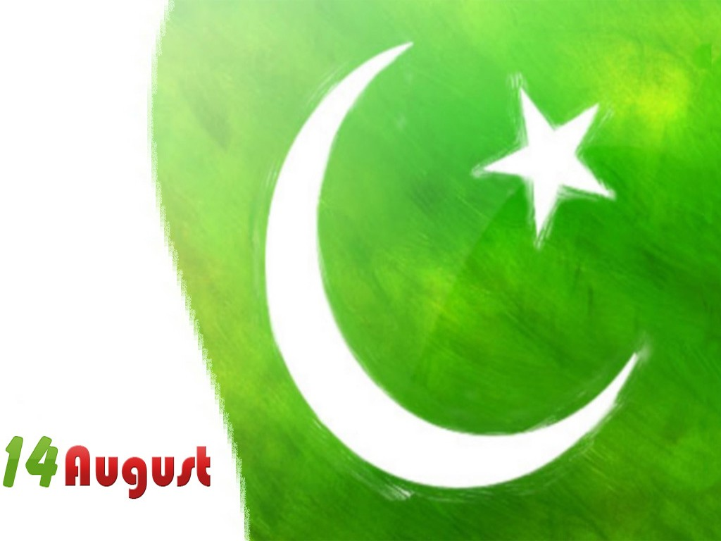 14 august wallpaper independence - photo #32