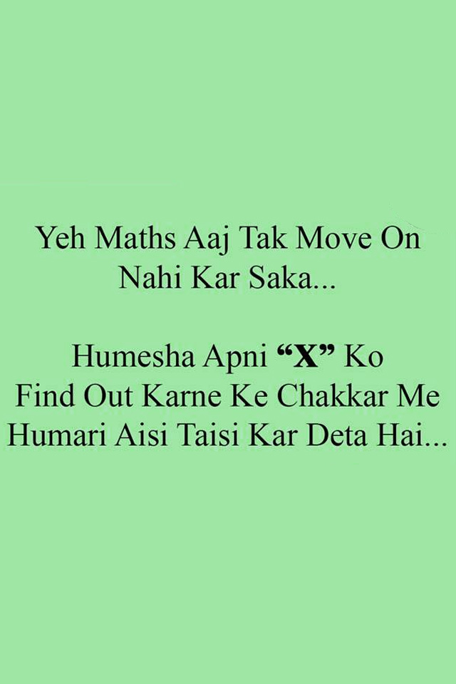 Send The HD Funny Joke About Math Whatsapp Wallpaper 640x960