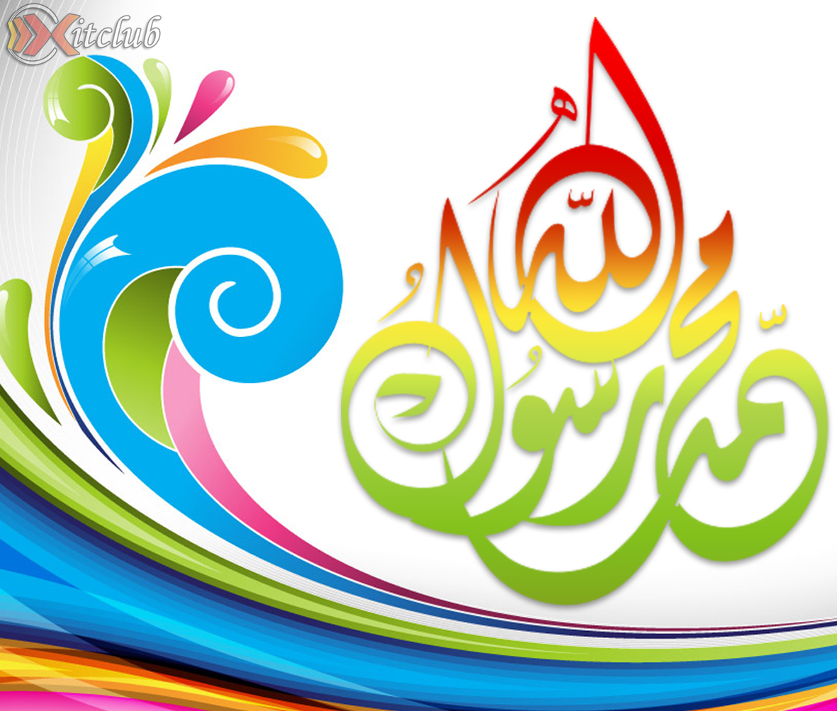 muhammad s w w name wallpapers muhammad name wallpaperjpg 1181x1004