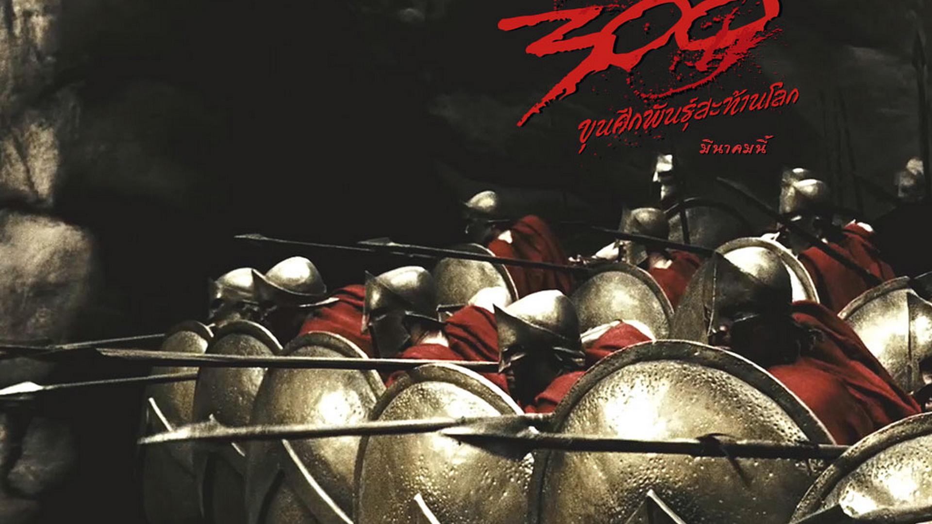 michigan state spartans 300 wallpaper
