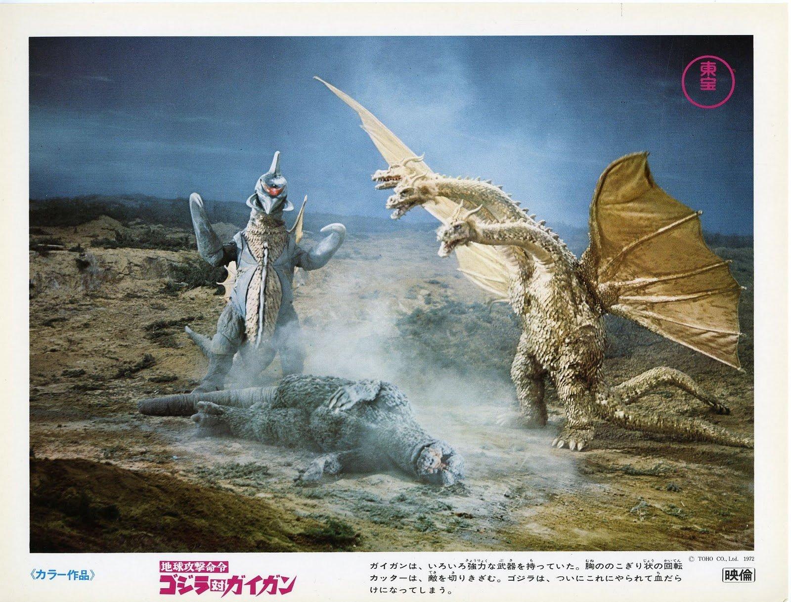 5 Godzilla vs Gigan HD Wallpapers Background Images   Wallpaper 1600x1218