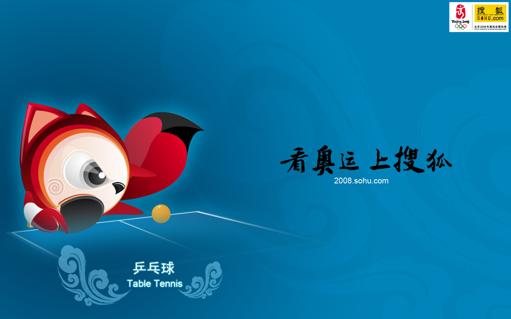 Table Tennis Olympics 2008 Desktop wallpapers 1680x1050 1680x1050