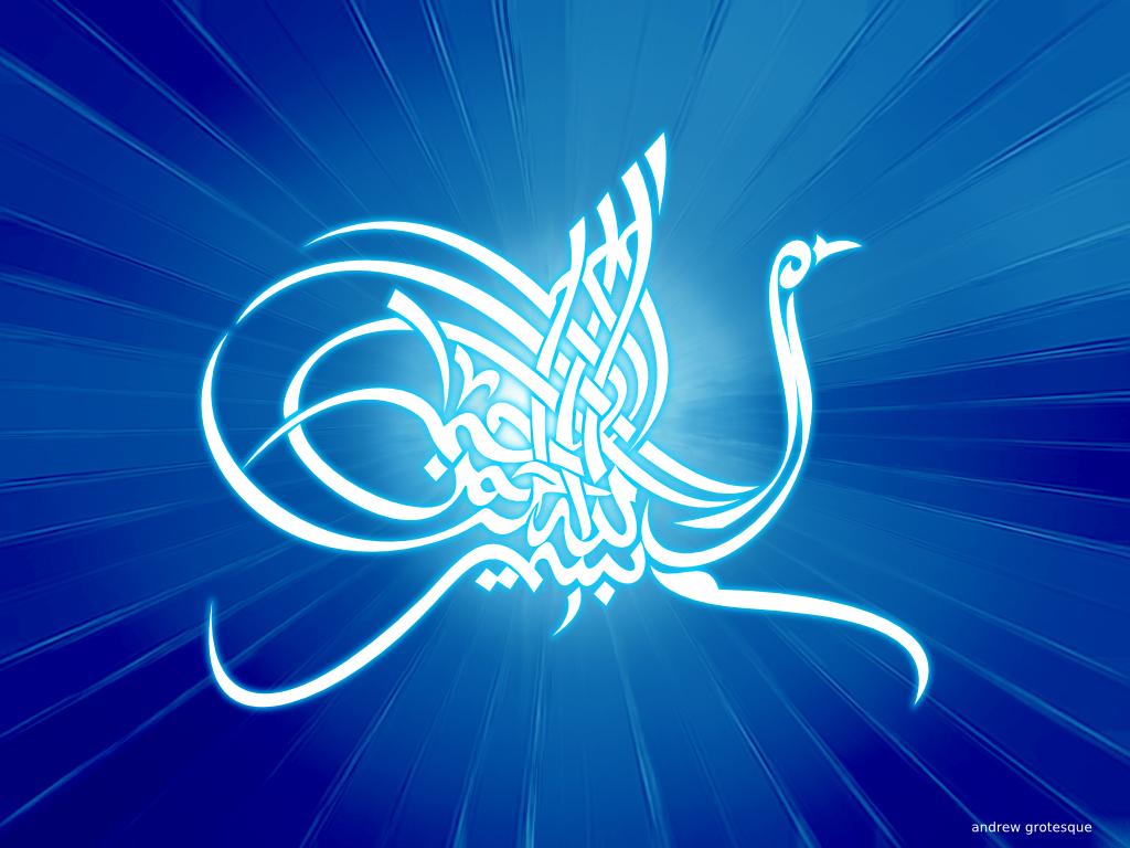 Free Download Wallpaper Collection Kaligrafi Wallpaper