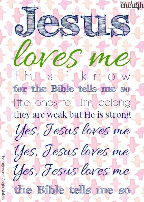 Jesus Loves Me Wallpaper - WallpaperSafari
