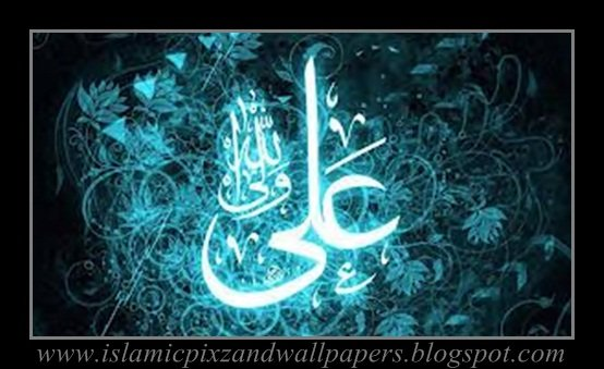 Islamic Pictures and Wallpapers name of Ali as wallpapers 554x339