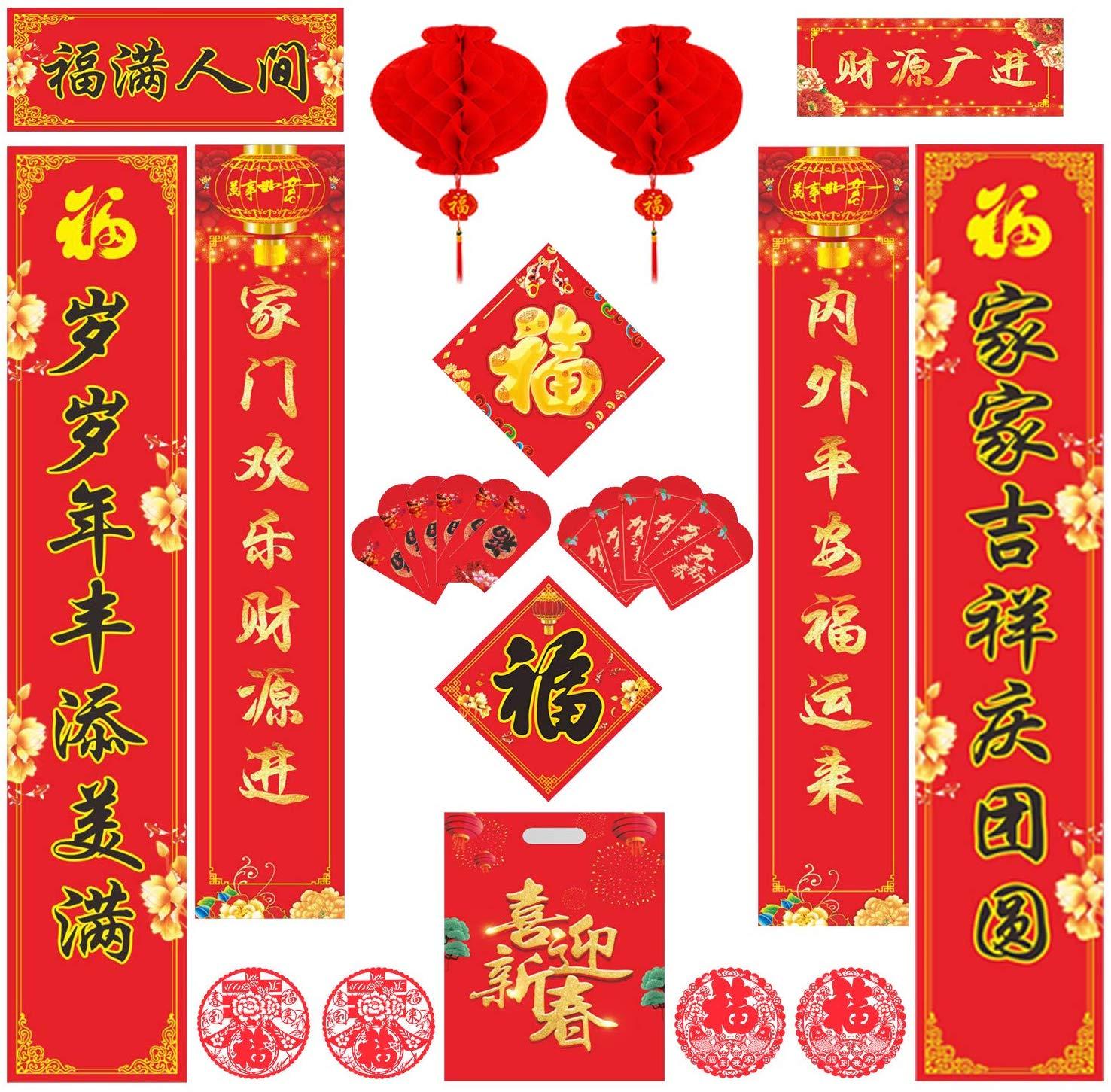 Amazoncom SHIYIXING 26PCS Chinese New Year Decorations 2020 1476x1451