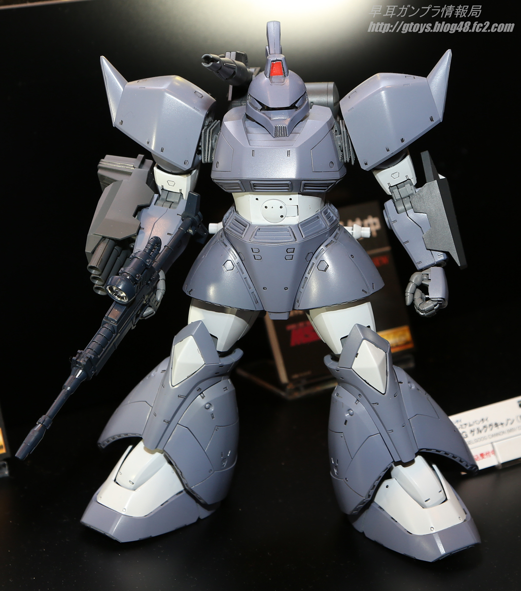 P Bandai MG 1100 MS 14C Gelgoog Cannon MSV Color 53 1057x1200