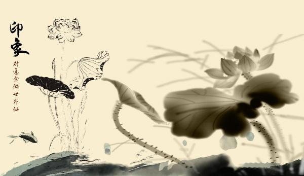 chinese style ink lotus lotus lotus chinese style psd background 600x347