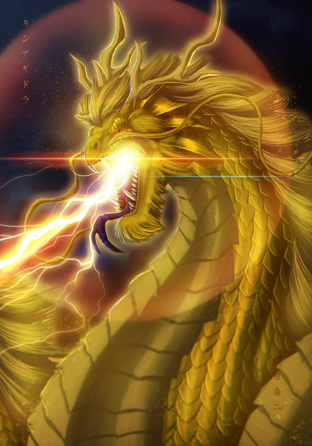 King Ghidorah Wallpaper King ghidorah redesign by 1024x1463