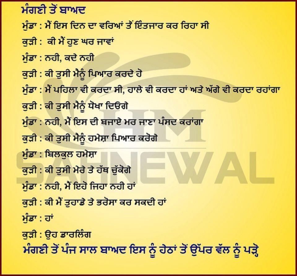 Very Funny jokes In Punjabi Funny Punjabi Jokes Images Status Pictures 960x891