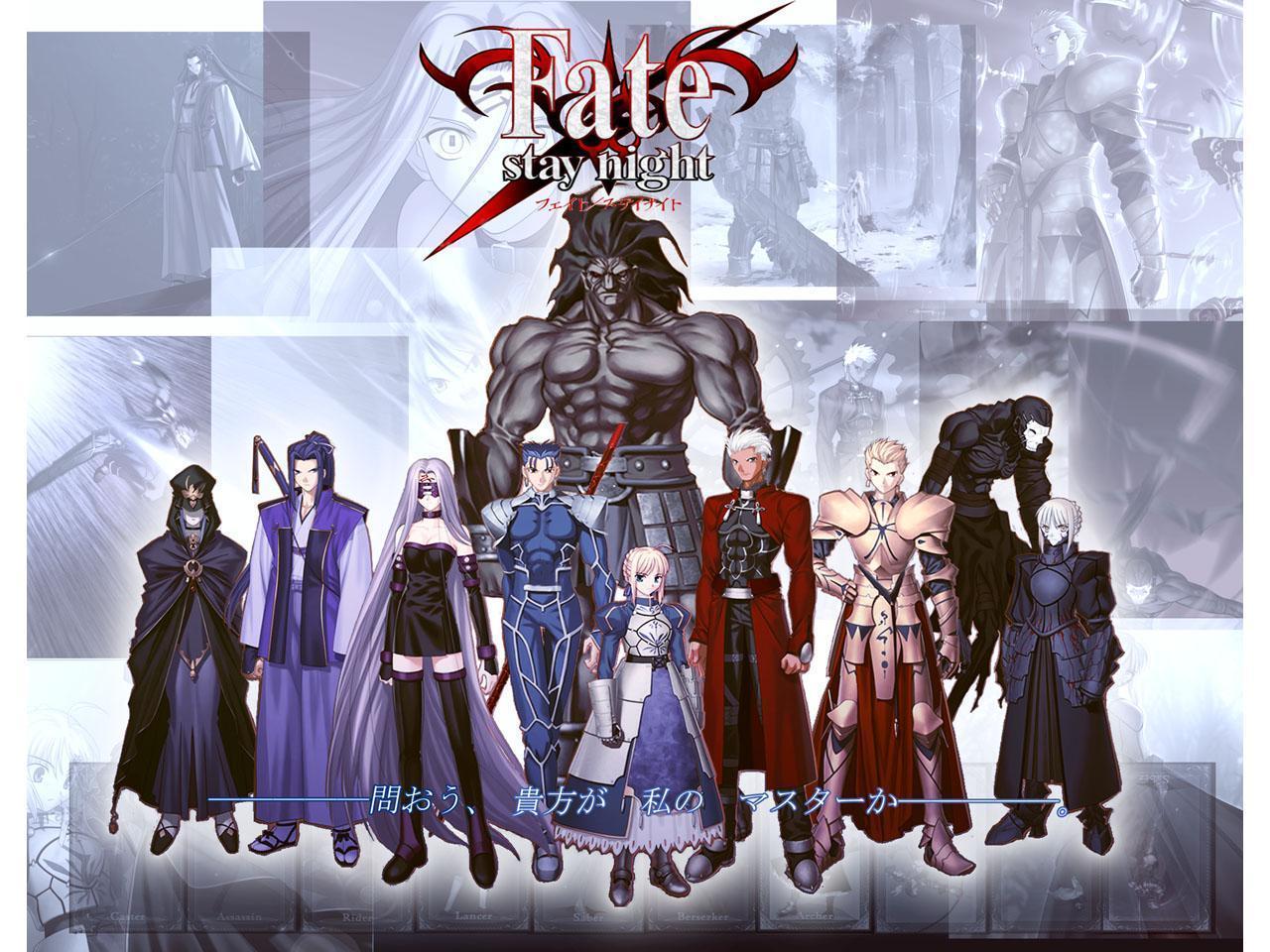Fatestay Night Servants Anime Photo 3815197 1280x960