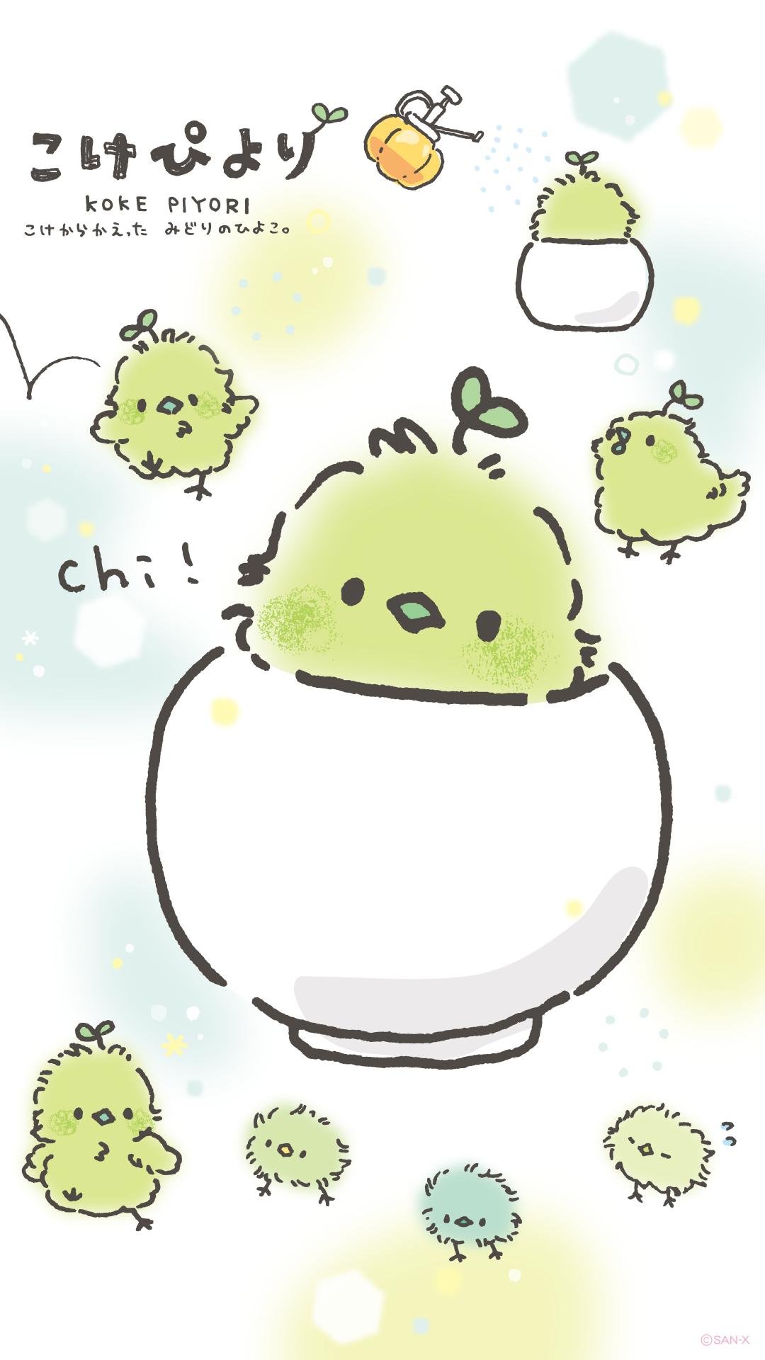 Birb fid green bird baby parrot Kawaii illustration Cute 1080x1920