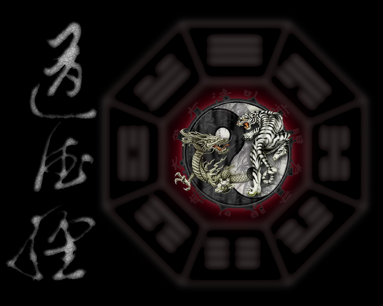 tao te ching by toon cubed customization wallpaper minimalistic dark 1280x1024