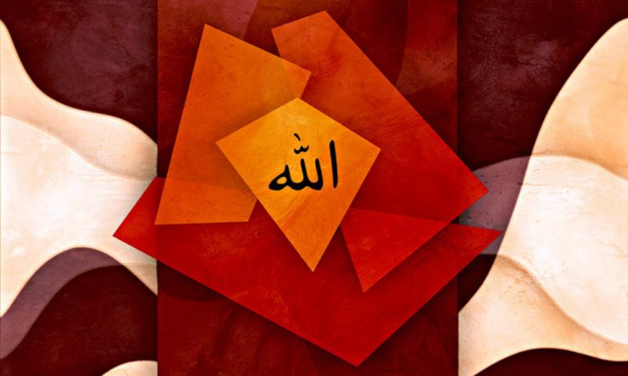 Islamic Wallpapers Photos Pictures Download For PC And Mobile 700x420