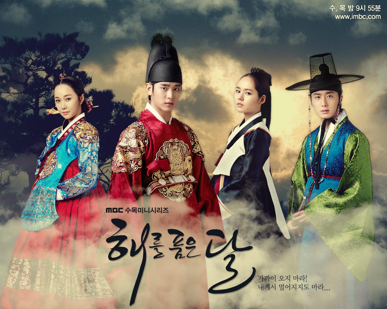 korean drama wallpaper terbaru 2012 Page 8 1280x1024