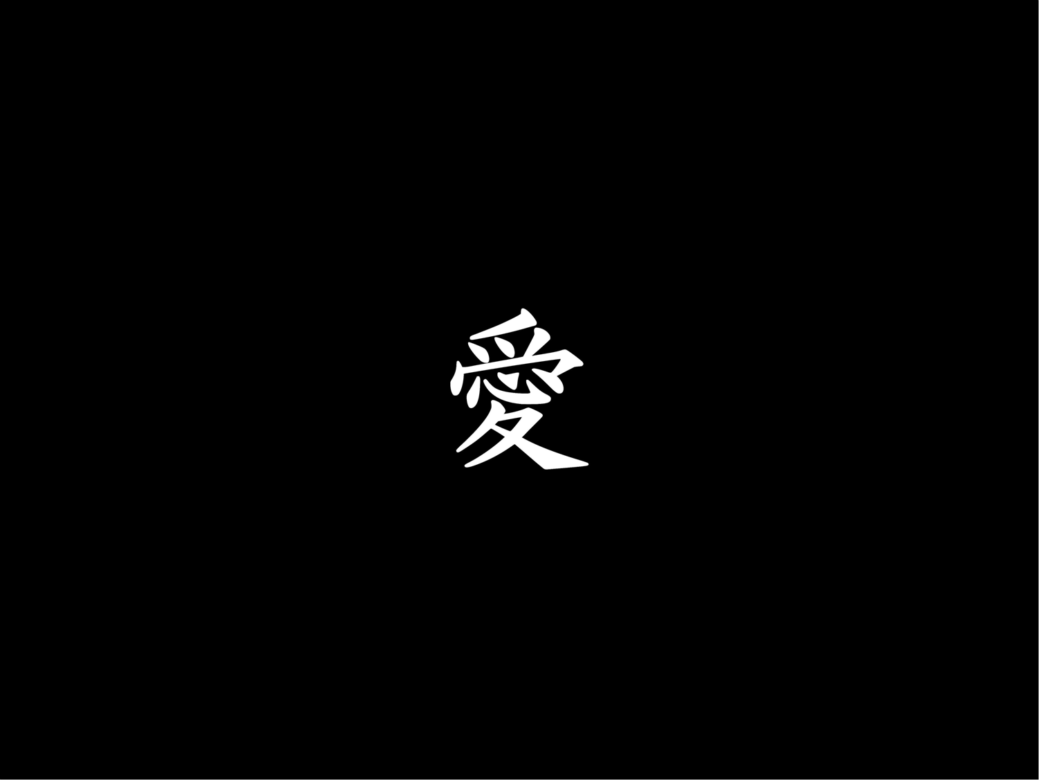 Love Wallpaper Black Background : Kanji Wallpaper - WallpaperSafari