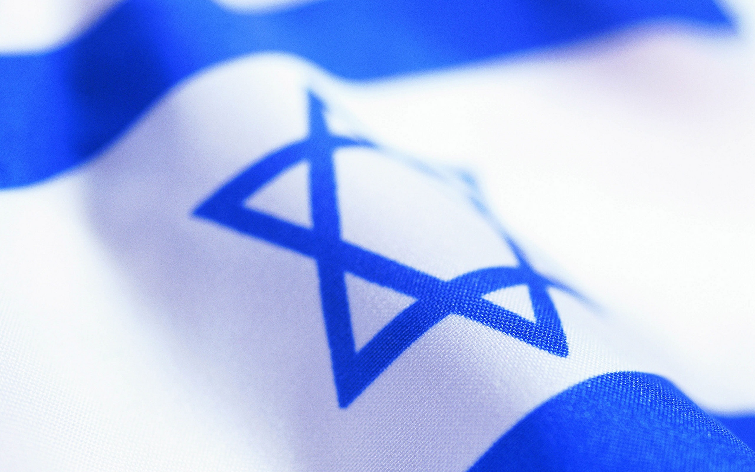 flag of israel wallpaper - photo #4