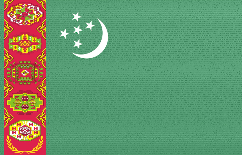 Wallpaper green flag ornament Turkmenistan Baydak welayat 1332x850