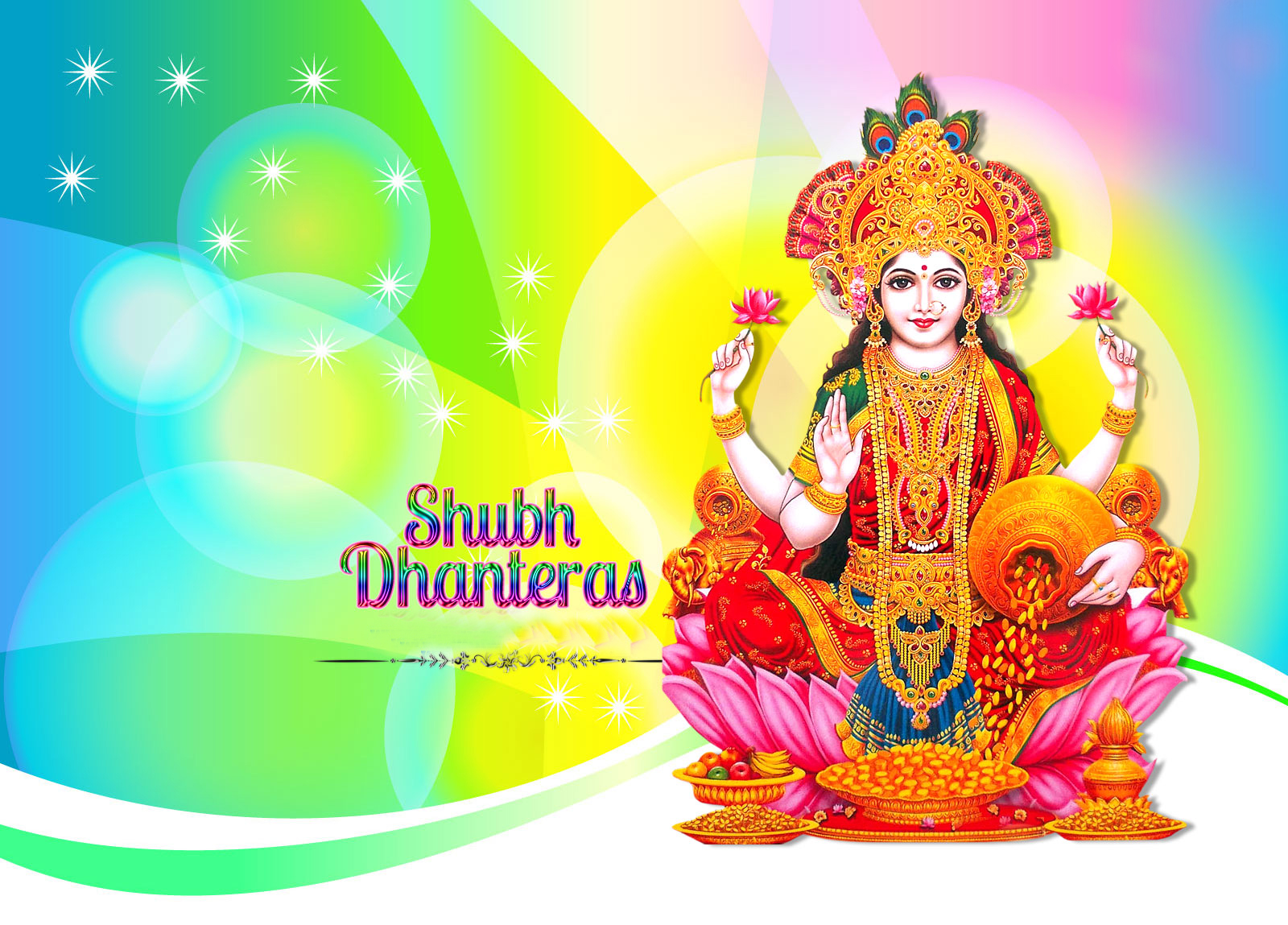 Dhanteras Images Wallpapers 1600x1149