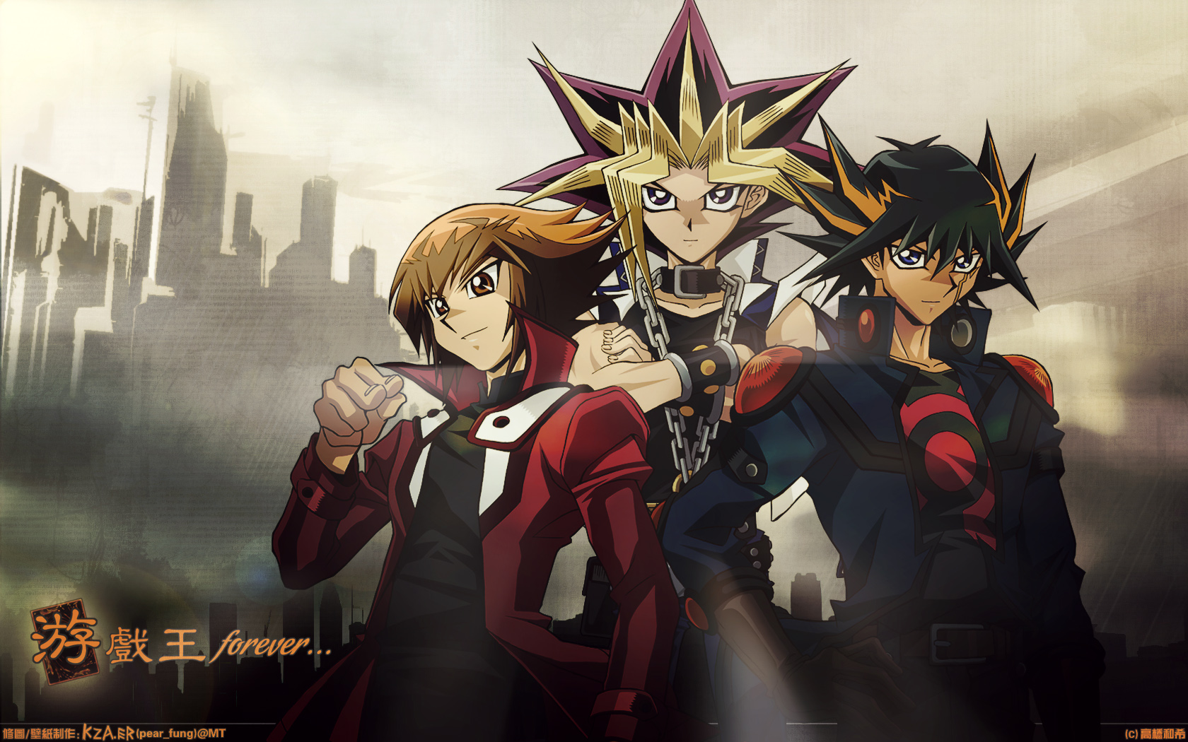 Free Download Image For Yugioh Wallpaper Hd 1680x1050 For