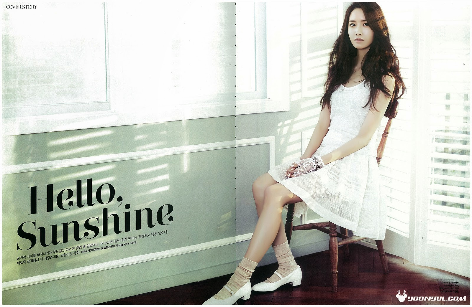 yoona ceci march 2014 wallpaper hd yoona 1600x1042