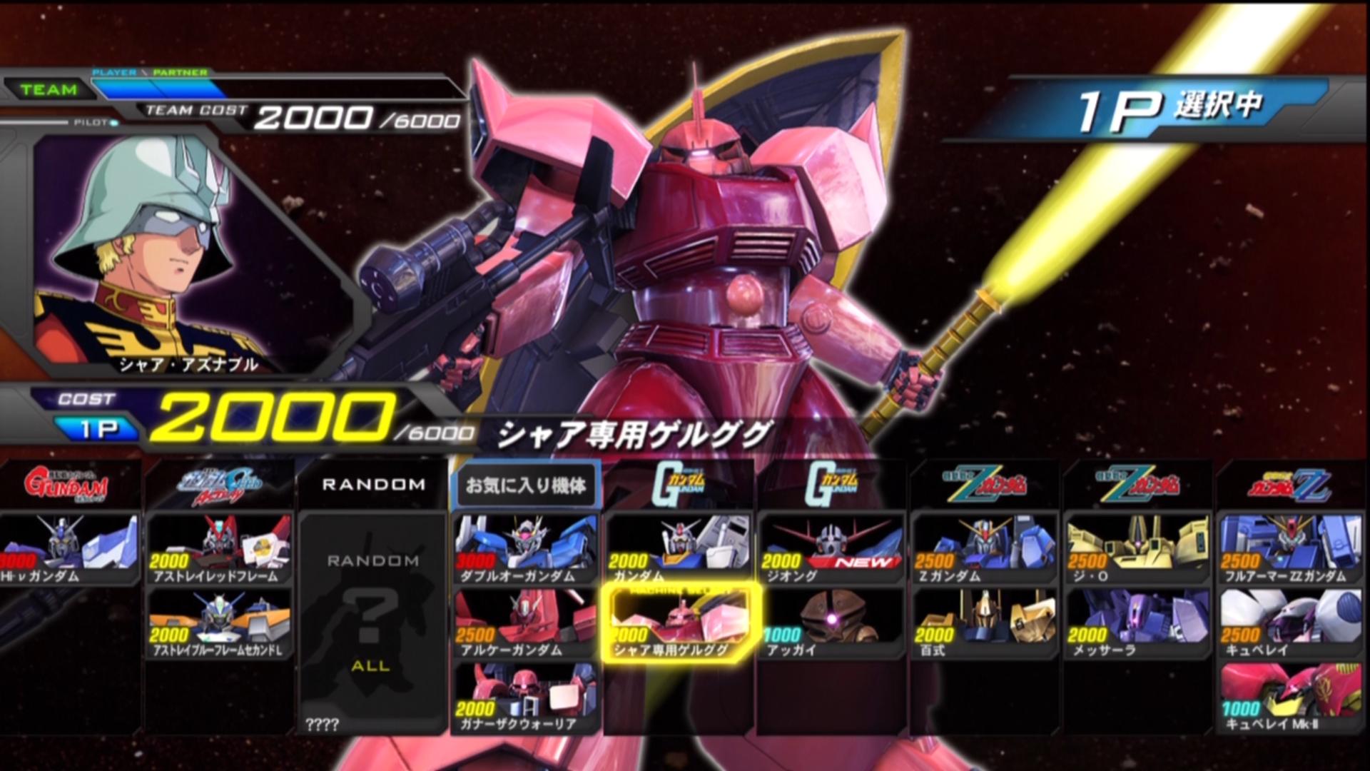 Index of imgGundam ImagesMobile Suit Gundam Classic 1920x1080