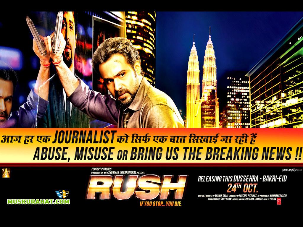 rush movie wallpaper - photo #19