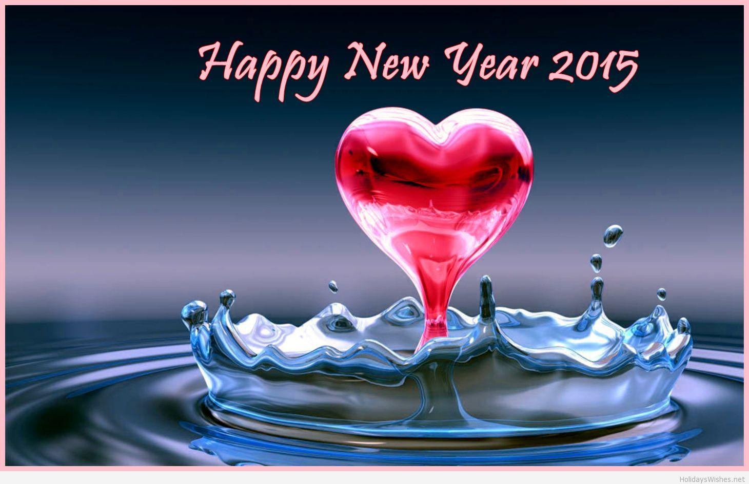 D Happy New Year wallpaper 1460x945