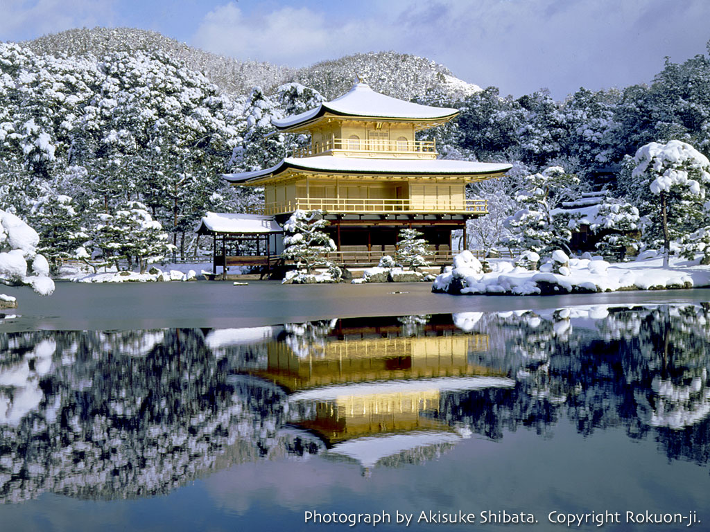Welcome to Kyoto and Nara Kyoto The Geisha Temples University and 1024x768