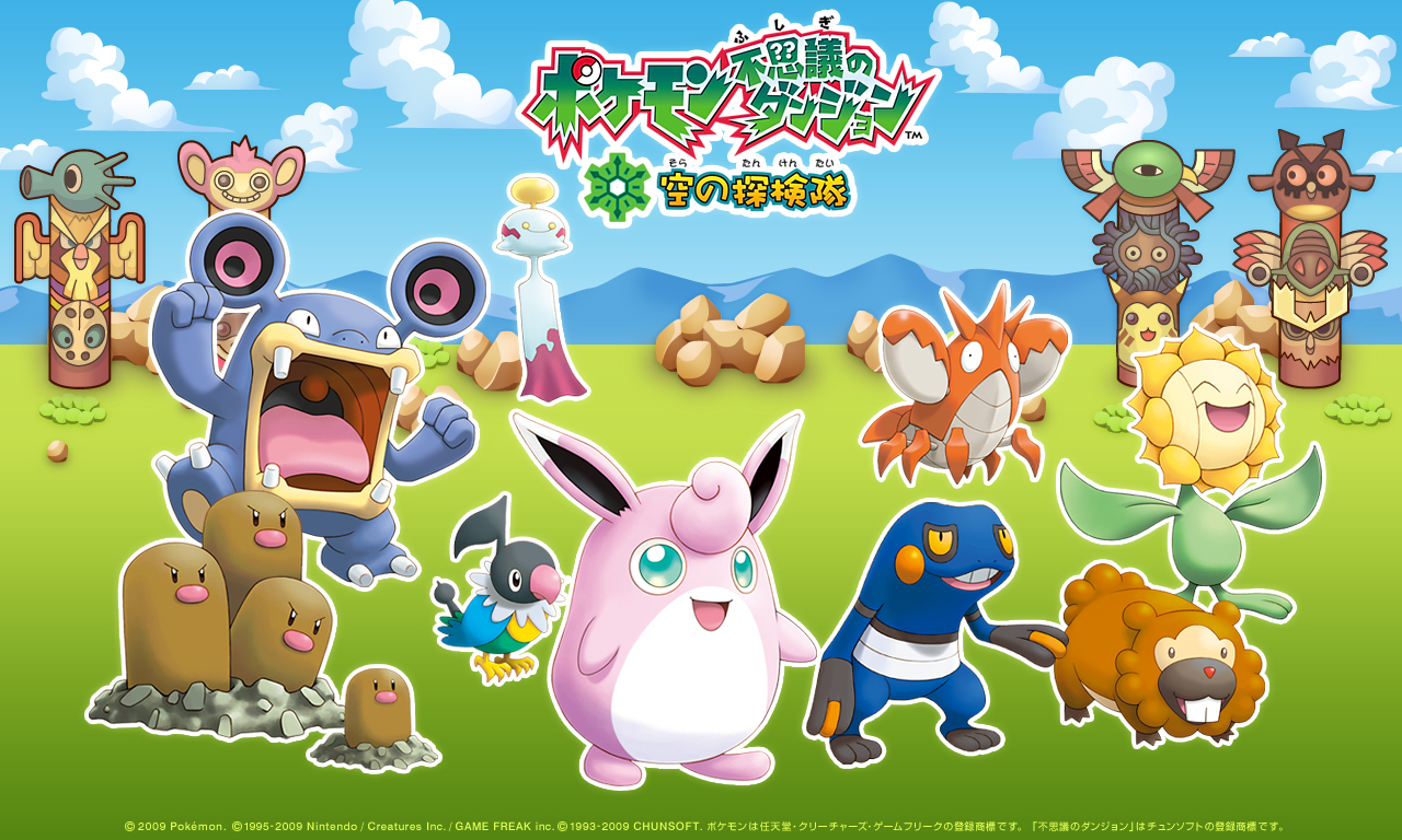 Free Download Pok233mon Mystery Dungeon Explorers Of Sky