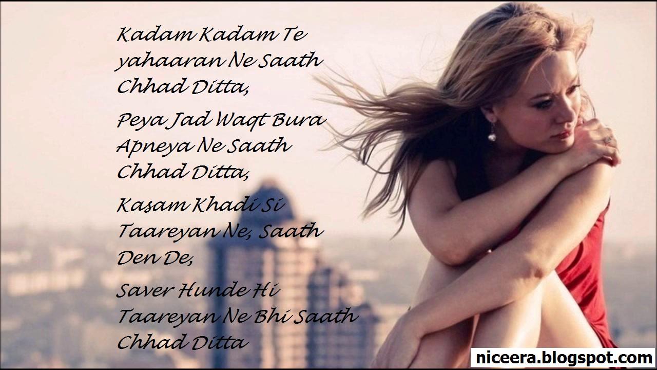 Download Punjabi Sad Wallpapers Punjabi Wallpapers 1280x720
