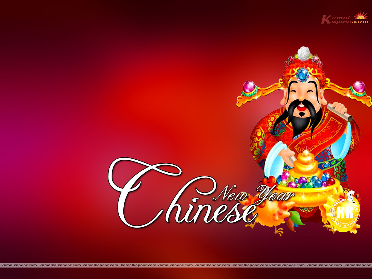 Wallpaper collection Chinese new year wallpaper 2011 1200x900