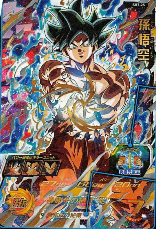 Dragon Ball Super divulga novas imagens oficiais de Goku 539x792
